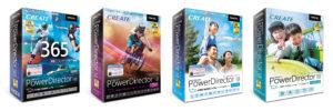 PowerDirectorパッケージ